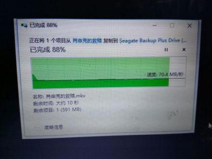 0接口的硬盘在笔记本电脑上对拷