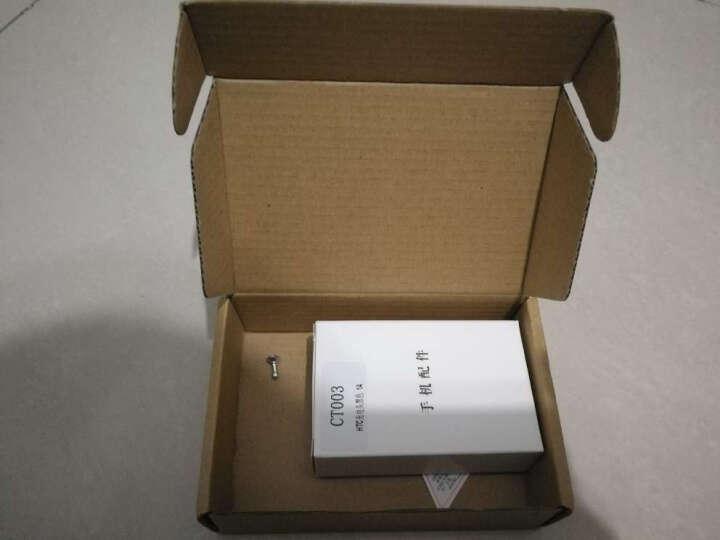 HTC 充电器数据线 适用于HTC/M7/M8/M9/E8/816/802w/D820 黑色套装(充电头+数据线) 晒单图