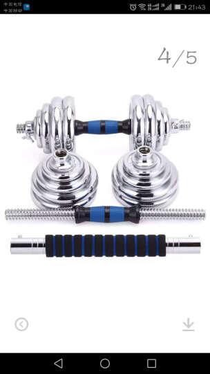 凯速电镀哑铃杠铃30KG(15公斤*2)蓝杆简装体育运动套装健身器材哑铃男女士家用组合套装赠35cm连接杆 晒单图