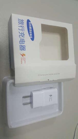 三星(SAMSUNG)S6原装旅行快充 S6 edge+快速充电器/数据线 安卓手机通用 S6快速充电头 晒单图