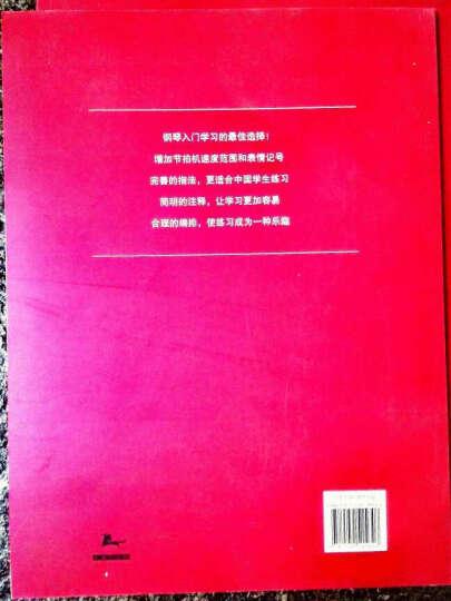 车尔尼钢琴初级练习曲·作品599(大音符版) 晒单图