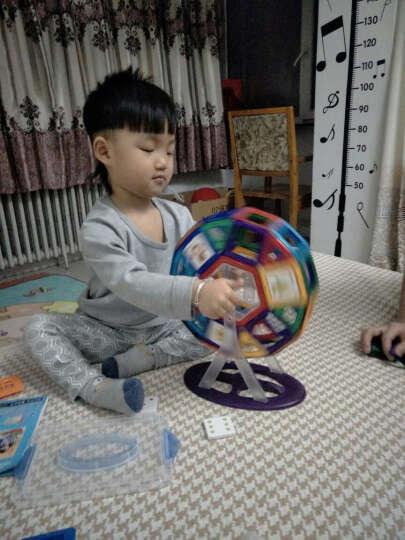 MAG-WISDOM 科博297件磁力片组合套装(228件标配+69件异形拓展包)积木拼装拼插玩具 3D立体教具儿童益智 晒单图