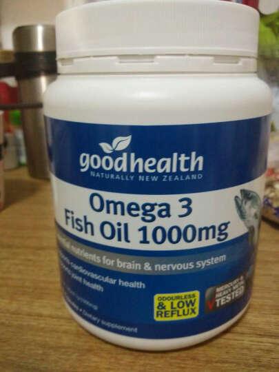 全球购 新西兰好健康Goodhealth Omega3高含量深海鱼油300粒 晒单图