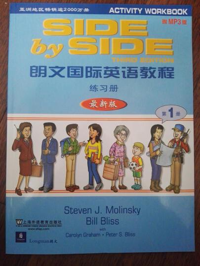 朗文国际英语教程视听教程(1A)(附光盘1张) 晒单图
