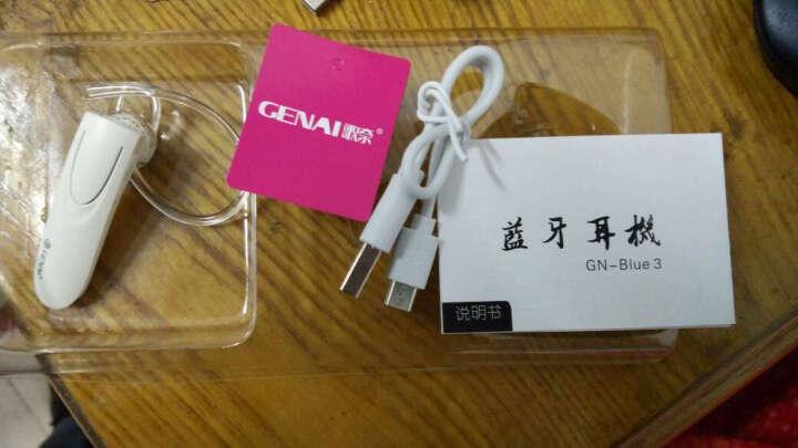 歌奈(genai) 迷你无线运动蓝牙耳机4.1 通用超小车载商务音乐耳机 黑色 PULS加强版 晒单图