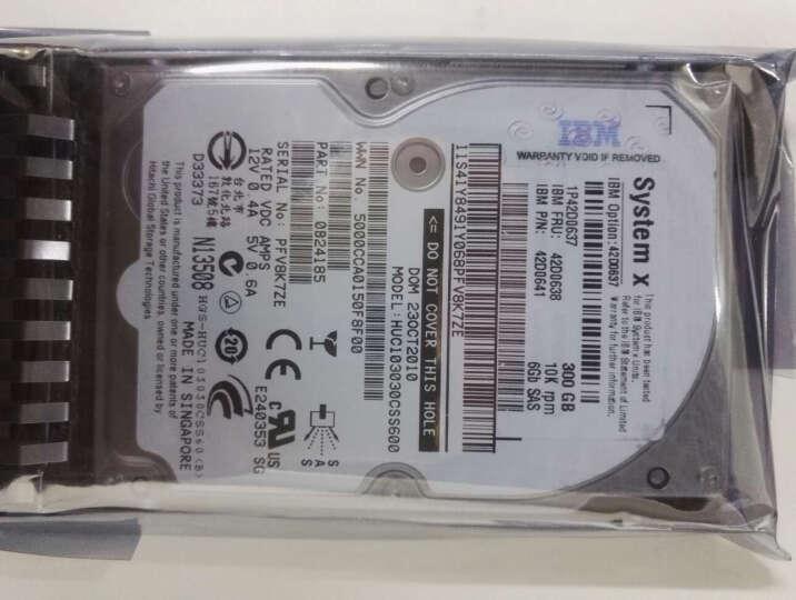 联想(Lenovo) IBM服务器硬盘 System X86 专用2.5英寸热插拔硬盘 1.2TB 10K  SAS编号00AD075 晒单图
