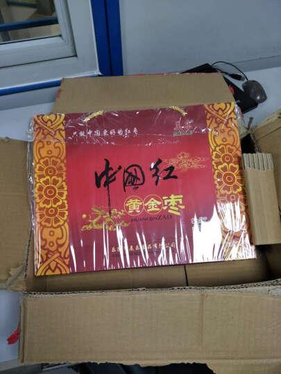 美乐(meile) 美乐山东特产独立包装礼盒乐陵金丝小枣大红枣1200g送礼佳品 晒单图