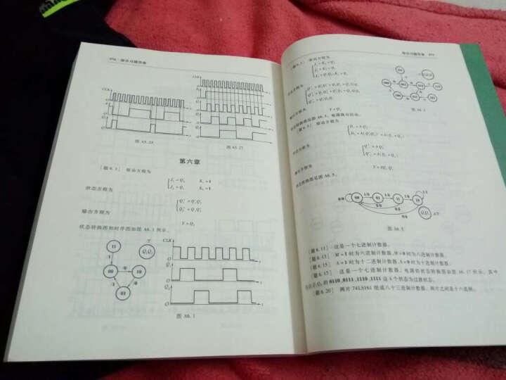 晶体管电路设计(下) 晒单图