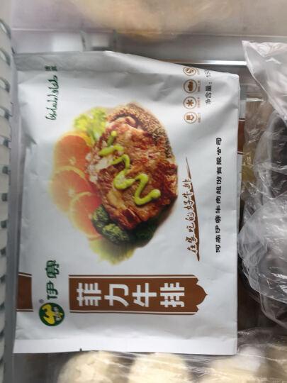 伊赛 菲力牛排套餐 900g 150g/袋 6片装 谷饲 调理牛排 送黑椒酱包 晒单图