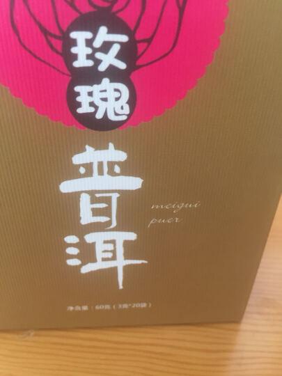【买2送1】植本主义茶叶玫瑰普洱三角小袋泡陈年普洱茶叶 普洱茶熟茶 袋泡茶20袋/盒云南普洱 晒单图