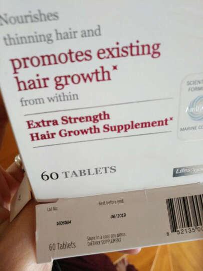 美国原装进口Viviscal生发育发养发营养片生物素维生素B7维生素H增发密发防脱发防掉发 女士专用生发营养片 晒单图