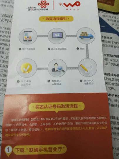 广东联通红包冰激凌套餐手机卡联通卡电话卡上网卡(1500分钟全国通话,全国流量任性用,立即到账500元话费) 晒单图