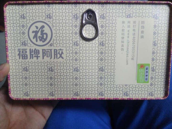 实得2盒】福牌阿胶 阿胶块280g  ejiao 铁盒 山东福牌OTC药品  晒单图