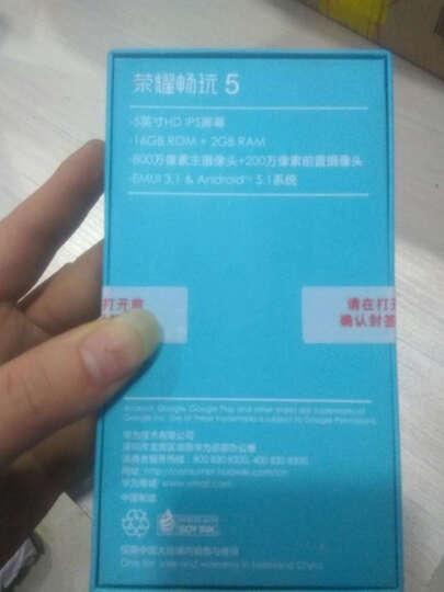 【二手99新】荣耀 畅玩5 金色 2+16G移动全网 晒单图