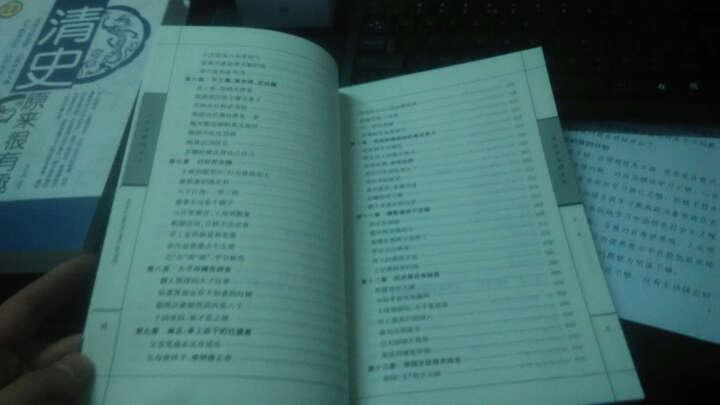 清史原来很有趣全四册盒装 清朝历史 清朝那些事儿 历史书籍 中国的历史 必读历史书 晒单图