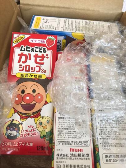 日本直邮包税 面包超人 咳嗽水 进口 MUHI池田模范堂 儿童清肺 宝宝鼻塞止咳 化痰糖浆 红色-水草莓味(发热) 晒单图