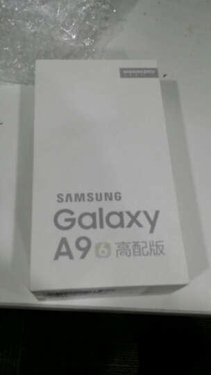 三星 Galaxy A9 双卡双待 4G手机 雪域白 全网通4G(SM-A9100) 晒单图