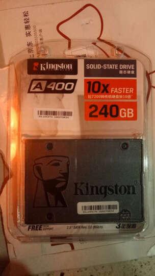 金士顿(Kingston)A400 240G SATA3 固态硬盘+DDR4 2133 4G 台式机内存(套装) 晒单图