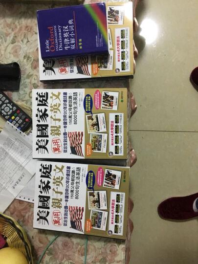 外研社 牛津英汉双解小词典(第9版) 软皮便携本 英汉对照词典工具书籍 中英注解书籍 晒单图