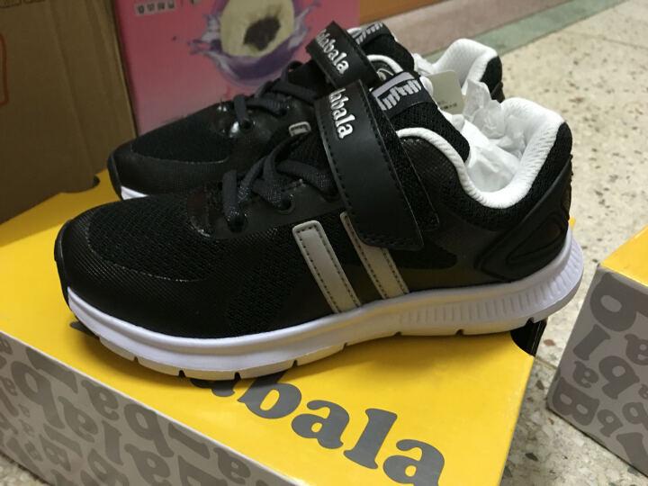 巴拉巴拉童鞋男童女童跑步鞋中大童鞋子儿童运动鞋跑鞋28403151501黑色33 晒单图