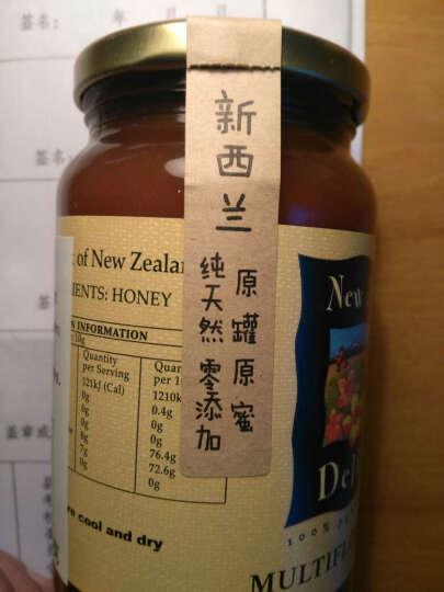 醇美(New Zealand Delicious) 蜂蜜 新西兰原装进口直供 麦卢卡蜂蜜 250g 晒单图