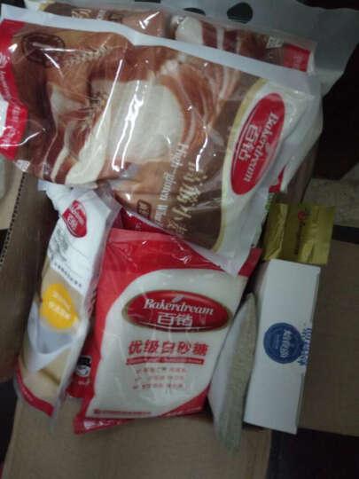 葱香芝士面包原料套餐乳酪面包食材配料烤面包烘焙原料套装 套餐二 晒单图