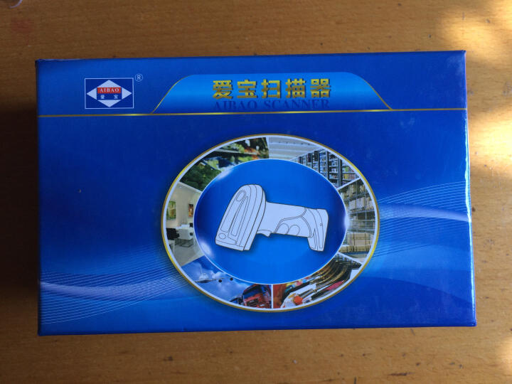 爱宝(Aibao)A-958 有线红光条码扫描枪 扫描器 扫码枪  商品一维条码扫描 USB接口(黑色) 晒单图