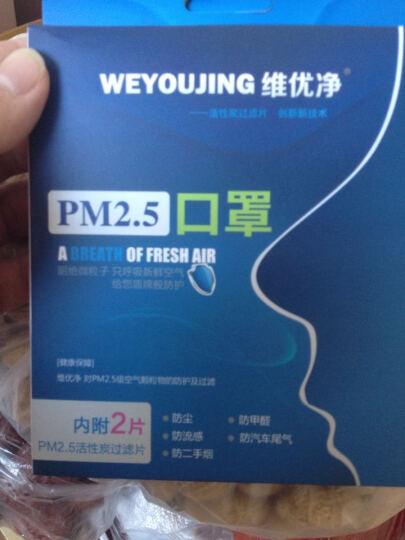 维优净 口罩 防雾霾 pm2.5 防尘 男女口罩防霾 耳戴式 纯棉款-品质纯黑--(赠2枚滤片) 晒单图