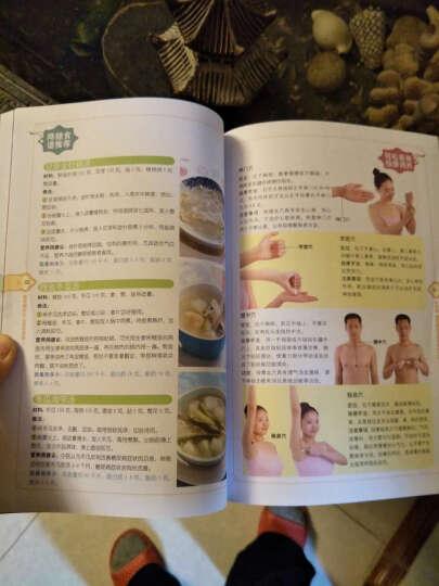 协和医院降糖药 糖尿病书籍 糖尿 病人饮食食谱书 糖尿病饮食宜忌 糖尿病人 食谱 晒单图
