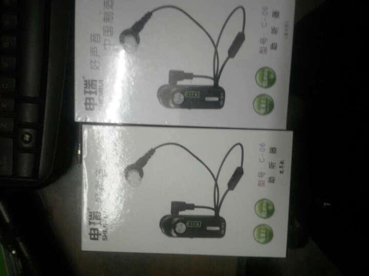 申瑞(SHENRUI)C-06 老年人老人盒式充电式助听器 中度弱听人士助听器 标配(单耳机线) + 干燥盒 晒单图