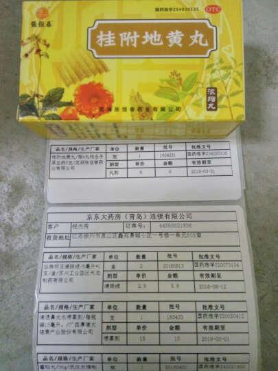 张恒春 桂附地黄丸(浓缩丸)200丸 晒单图