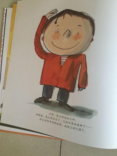 孙俪微博推荐 我爱幼儿园(精装硬壳)绘本 幼儿园入学入园心理准备读书籍 3-6岁儿童故事图画书  晒单图