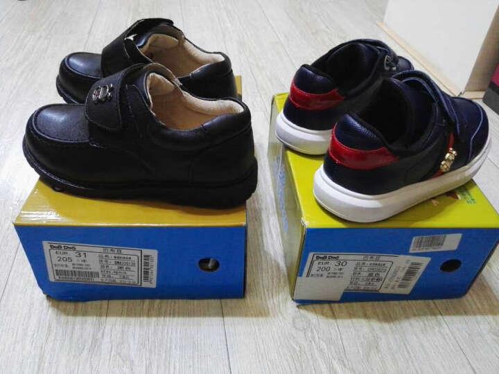 巴布豆(BOBDOG)品牌童鞋 男童皮鞋2017新款 黑皮鞋 学生演出鞋儿童皮鞋表演鞋 CY30300黑色 29码/内长17.7cm 晒单图