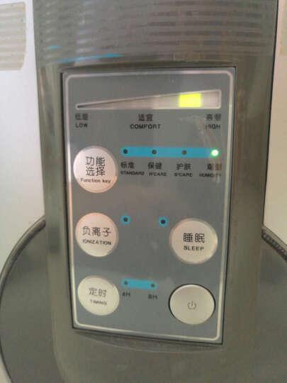 亚都(YADU) 亚都空气加湿器家用静音卧室办公室婴儿净化负离子智能加湿器大容量252C 晒单图