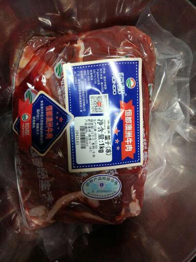 奇异农庄 新西兰进口带骨羊腿肉块 500g/袋  晒单图