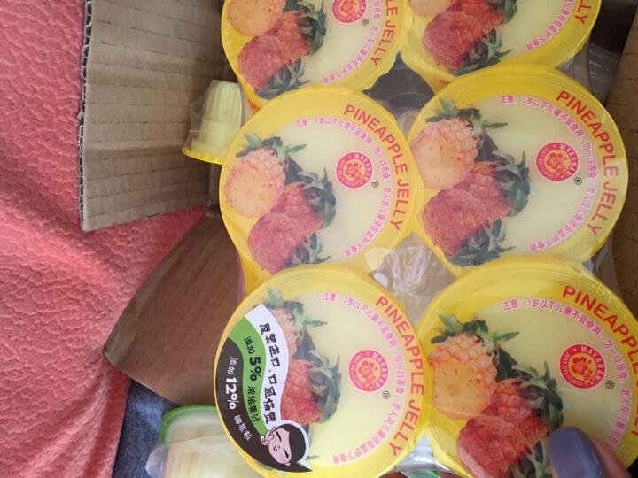 怡可诺牌橘子片橡皮糖150g 晒单图
