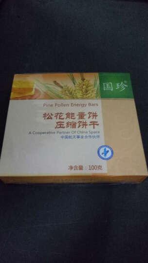 国珍能量饼100G*3盒 晒单图