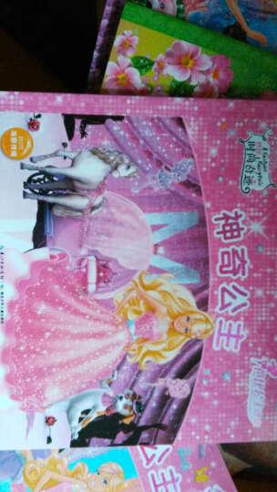 芭比公主:培养优雅女孩的公主励志故事(套装共2册) 晒单图