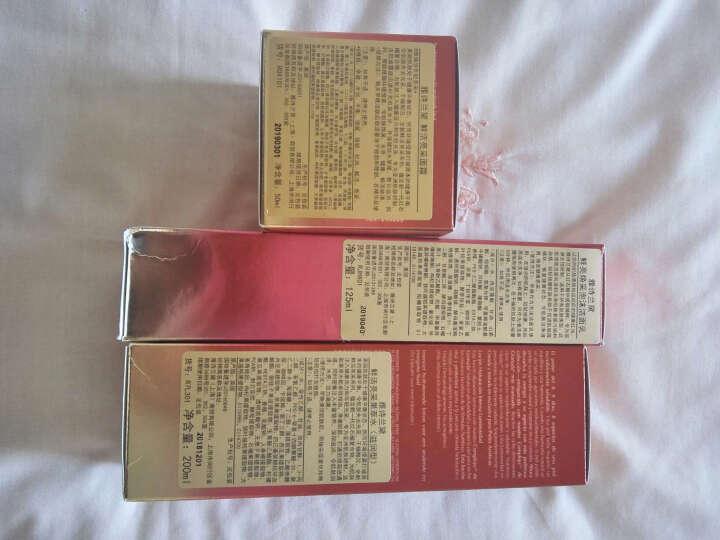 雅诗兰黛(Estee Lauder) 套装红石榴面霜日霜鲜活爽肤水洗面奶 红石榴小样三件套滋润型 晒单图