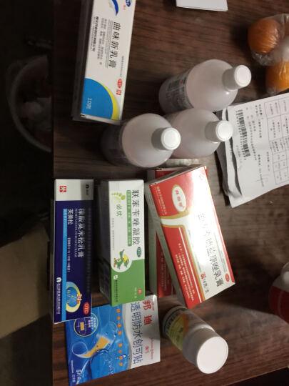 信谊 食母生片(干酵母片)80粒 维生素食欲缺乏消化不良 晒单图