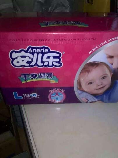 尤妮佳 妈咪宝贝 (MamyPoko) 婴儿小内裤中号尿不湿【女】 M21片【6-11kg】 晒单图