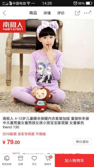 南极人(Nan Ji ren) 6-18岁儿童内衣套装纯棉 中大童春秋装男童女童秋衣秋裤 女童紫色 170(身高156-165cm) 晒单图