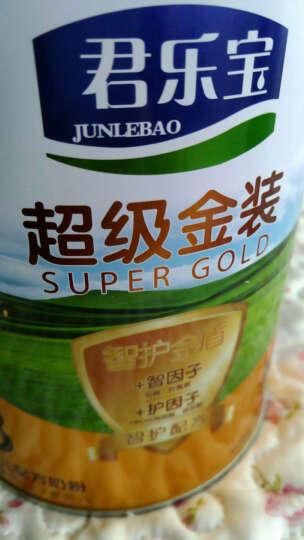 能够在香港上市的君乐宝奶粉大品牌值得信赖