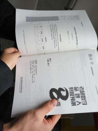 预售张宇八套卷 数二 张宇2020考研数学8套卷 数学二 张宇八套卷 考研数学命题人终极预测8套卷 晒单图
