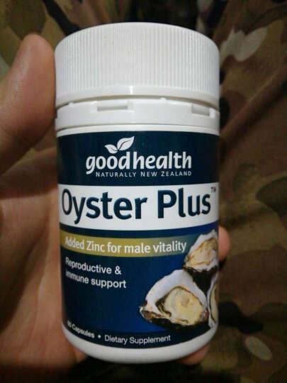 goodhealth好健康 牡蛎精胶囊富含锌 男性保健品 备孕提高精子质量 60粒 晒单图