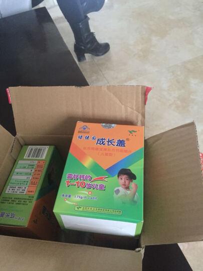 【买2送1】绿健园 东方同康宝牌钙咀嚼片钙片青少年 儿童钙片 成长钙 一盒装 晒单图