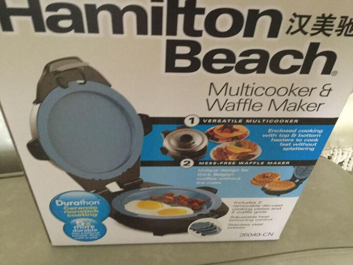 美国·汉美驰(Hamilton Beach)26049-CN 华夫炉 华夫饼机 双烤盘电饼铛 蛋糕烘焙机 晒单图