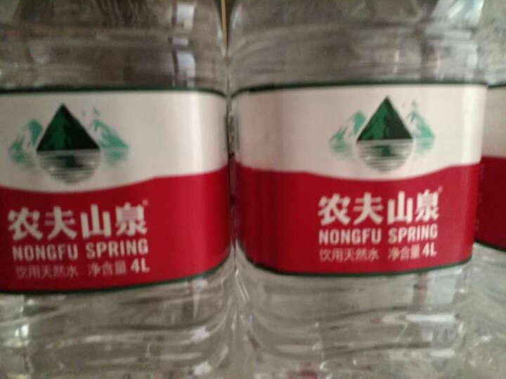 农夫山泉 长白山矿泉水 天然饮用水系列整箱 4L*6桶   4箱价 晒单图