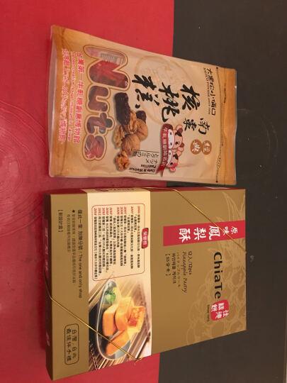 台湾佳德凤梨酥 佳德糕饼原味凤梨酥 伴手礼月饼礼盒装零食休闲糕点 20入裝 晒单图