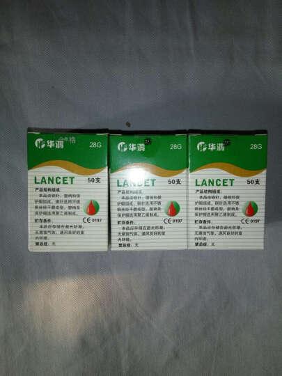 三诺(SANNUO) 三诺安稳 血糖仪试纸 家用血糖试纸 瓶装试纸100片+针(效期至19年1月) 晒单图